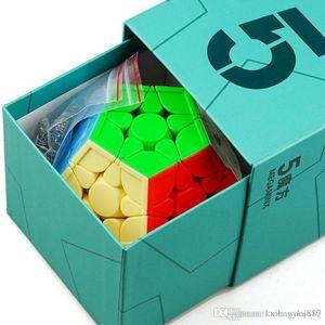 MGC Magnetic Megaminx Magic Cube 3x3 Magnetic velocidade Cube Puzzles Educacional brinquedos para as crianças