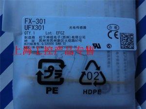 Brand new original FX-301 digital fiber sensor