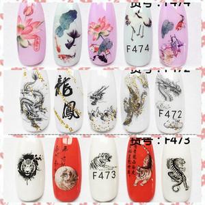 1 Hoja de Pintura tradicional china de Phoenix del dragón del tigre Goldfish diseños de uñas adhesivo etiquetas engomadas del arte Calcomanías Consejos F472-474 # CF