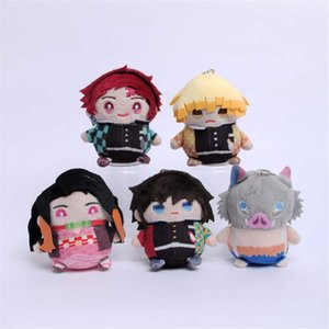 Japan Anime Plüsch-Puppen Figur Schlüsselanhänger Dämon Slayer: Kimetsu keine Yaiba Tomioka Giyuu Cosplay nette Anhänger Schlüsselanhänger Unisex Geschenke