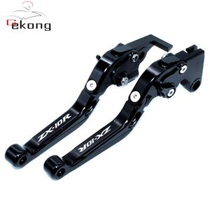 Folding Extendable Brake Clutch Levers Fits For NINJA ZX-10R ZX10R ZX 10R 2004 2005 High-Quality