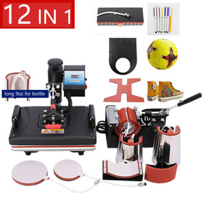 Free shipping Single Display 12 In 1 Combo Sublimation Heat Press Machine T shirt Heat Transfer Machine For Customizing T shirt Keychain