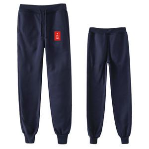 Stampato Mens Jogger Designer pantaloni a strisce Pantaloni felpa maschio casuale solido matita di colore pantaloni Palestra di autunno della molla Pantaloni Athletic