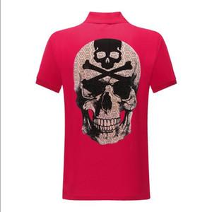 Оптовая дизайнер мужской одежды хлопка большого размера с короткими рукавами футболки летом отворот рубашки поло Филиппа равнины бесплатная доставка # 6802