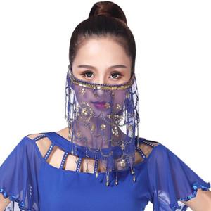 Женская Belly Dance Tribal Face Вуаль С Хеллоуин костюм аксессуар с блестками