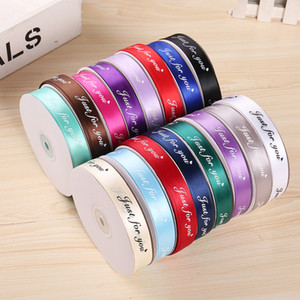 20mm Ribbon Roll Satin Just for You 45m Flower Bouquet Fruit Package Decoration Holiday Birthday Wedding Gift Box Wrapping
