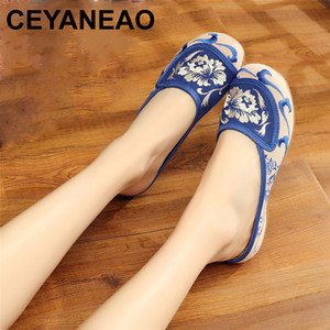 CEYANEAOHandmade Summer Women Comfort Canvas Slippers Floral Embroidery Chinese Old Beijing Slide Shoes for Ladies OutsideE1394
