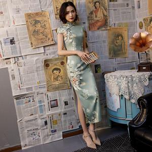 SHENG COCO Pretty Chinese Dress Qipao Modern Chinese Evening Dress Women Long Silk Cheongsam Party Vestidos Guzheng 4XL