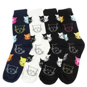 L'arrivée de nouveaux Chaussettes femmes drôles de femmes Dog Cartoon Cotton Cat Motif Happy Socks unisexe Harajuku cheville femmes