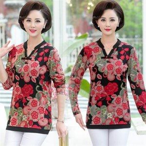 Âge moyen vêtements pour femmes saveur costume PUT mère étrangère ethnique V-NECK nationalité T-shirt Groupe ethnique T-SHIRT 40-50 ans d'âge moyen