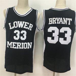 NCAA de baloncesto jersey de envío rápido de la universidad de secado rápido Charles Barkley Hakeem Olajuwon Patrick Isiah Thomas Ewing ZX zl nbzbvkzncvbm