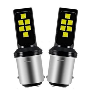 2pcs 1157 BAY15D P21 / 5W LED Cree Chips de frein de voiture Lampe arrière automatique clignotants Ampoules Feux de jour Feux arrière ampoule brouillard