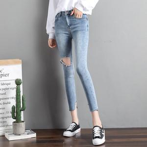 With Holes Straight-Cut Jeans WOMEN'S Dress 2018 Autumn Capri Pants INS Super Fire Korean-style New Style Retro Hong Kong Flavor