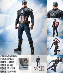 Marvel Avengers 4 Civil War 3 SHF rotondo scudo di Capitan America Action Figure Figure