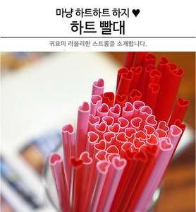 100 roots New exotic Purchasing heart-shaped straw designer drink straw bar decoration shooting props Drinking Straws Wedding party supplies