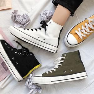 4 Farben beiläufige Skate-Turnschuhe Teenager Segeltuch-Schuhe Men Fashion Brett Schuhe Rugged Back To School Teens Ankle Boot Plimsolls