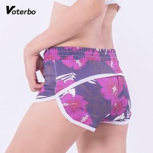 Voterbo verano impreso floral Sport Shorts Ropa aptitud para las mujeres elásticos de la cintura flaco atractivo Elasticidad Yoga Casualwear Pantalones cortos
