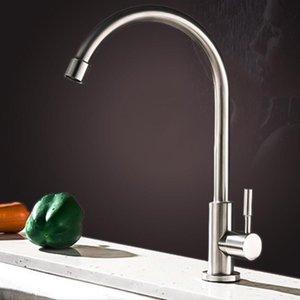 Frete grátis alta qualidade 360 graus de rotação de aço inoxidável Única frio torneira da cozinha torneira Brushed níquel