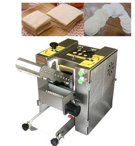 110v frete grátis ou 220v automática Dumpling Wrapper Máquina Dumpling prepúcio fabricante de bolinho de massa da máquina da pele