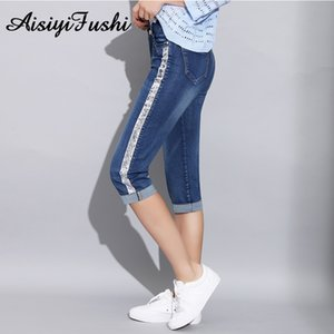 Women's Denim Sequined Jeans Plus Size Skinny Capris Jeans Woman With High Waist Female Knee Length Women Striped Stretch