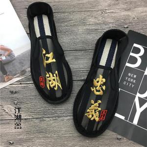 Cheap summer net face hollowed out Beijing face embroidery spirit little guy canvas shoes couple shoes platform designer 35-46