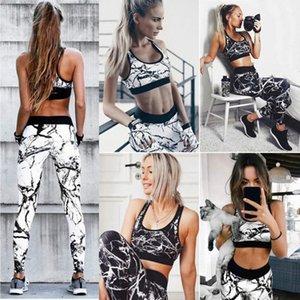 Женская дизайнерская мода печати йога комплект роскошный белый черный цвет смешивания спортивная одежда бренд Yoga jerse прибыть тонкий одежда Горячий Новый 2 цвета