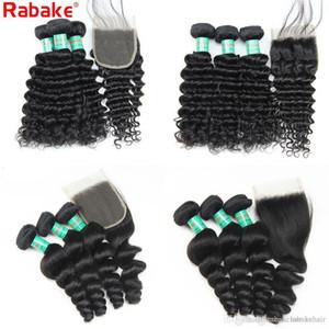 Бразильские девственные человеческие волосы глубокая волна свободные волны пучки с закрытием 8-28 дюймов Rabake класс 8A человеческих волос плетение расширения для черных женщин
