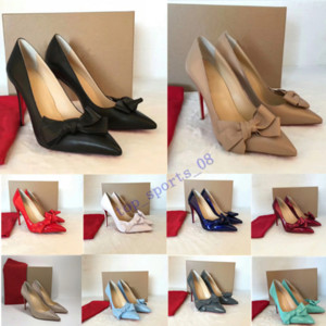 Heißes freies Verschiffen So Kate Styles 8cm 10cm 12cm hohe Absätze Schuh-rote Unterseite nackte Farben-echtes Leder-Punkt-Zehe-Pumpen Gummibrautschuhe