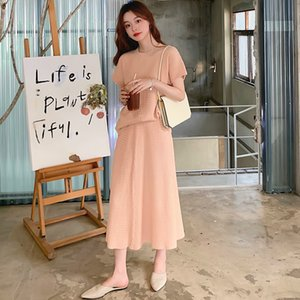 New Summer Women Fashion Temperament Ice Silk Knitted Two Piece Set Lady Casual Pullovers Tops and Skirts Suits 2 Piece Sets