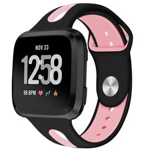 Совместимость с Fitbit Versa ремешок Ремешок силиконовый дышащий Замена Спорт ремешок ленты для FitBit Versa Watch 61013