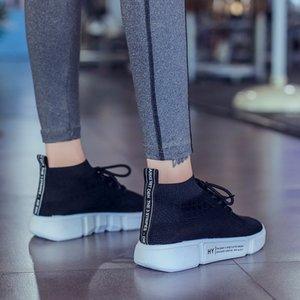 Student Socken Frau Herbst Flange Ins Sneakers Honor2019 Joker High Help Single Schuh