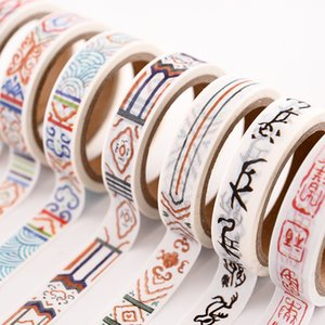 Chinese style washi paper tape classical borders hand account tape decoration DIY Photo album hand account students stationery free shipping