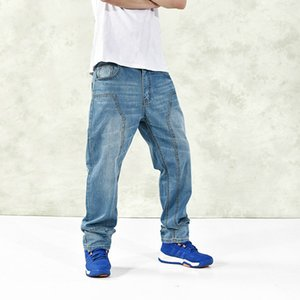 GODLIKE Men's fashion casual hip-hop jeans. Men's big size loose straight jeans.