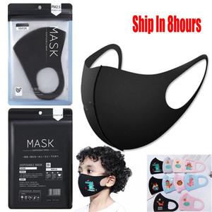 Взрослые Дети Маска для лица против пыли Рот Обложка маска РМ2,5 пыле Антибактериальный моющийся многоразовый Губка Защитные маски