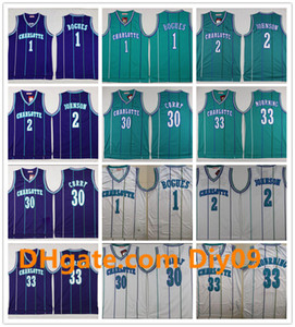 Charlotte Hornets Throwback Jersey 1 Tyrone Muggsy Bogues White Dell Curry Larry Johnson Kemba Walker Alonzo Mourning Vintage Jersey
