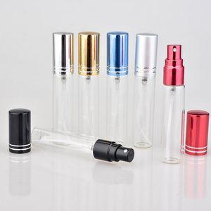 10ML Parfum Атомайзер Стеклянная бутылка Фрост Спрей Refillable Аромат духов Пустой Аромат бутылки для путешествий Портативный LX8158