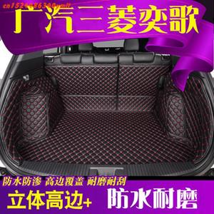 couro de alta qualidade Full-fechado tapete mala do carro mat inicialização modificado 3D para Mitsubishi Eclipse Cruz 2018 2019, Car-Styling