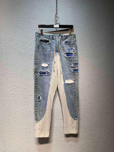 Hallo streetwear vintage retro distressed Dirty denim patchwork Jogginghose V200414