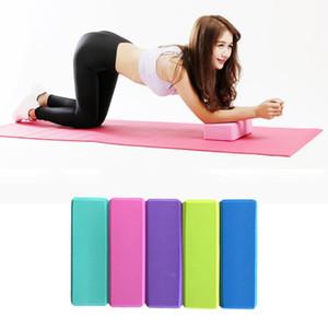 Eva ambientale Yoga Foam 23 * 15 * 7.6cm del mattone Esercizio Fitness Sport Props Schiuma Brick Adatto Yoga Plasticità Pilates Meditazione FY4060