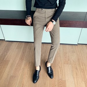 Casual pants men's Slim Korean version 2020 autumn new men's youth casual business trousers free iron feet pants
