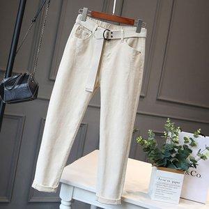2020 Summer New Korea Fashion Women Loose Ankle-length Denim Harem Pants All-matched Casual Elastic Waist White Jeans S983