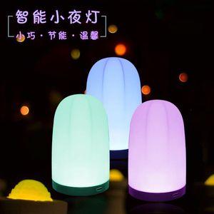 Chevet Nuit Lumière Pat Lights Chambre Décor Décorer Décorer Fournitures USB De Charge Anti Automne Intelligent Sept Couleur Transformer Creative 6zsC1