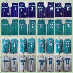 CharlotteHornetsVintageJersey 1 Muggsy Bogues 2 Larry Johnson 30 Dell Curry 33 Alonzo Mourning Mitchell Ness Basketball 1992-93 Jersey
