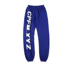 Hot Sale Sport Pants Space Cotton Trousers Men Tracksuit Bottoms Mens Joggers Tech Fleece Camo Running pants Sweatpants