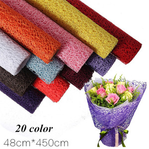 Flower Packaging Paper Wrap Material Paper Bouquet Florist Supplies Gift Wrapping Jacquard Material 10Yard roll