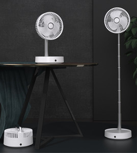 USB charge foldable fans mobile electric fan home portable desktop student dormitory floor fan shaking fans with remote control