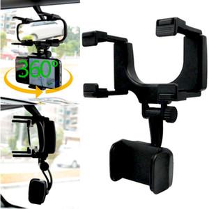 Universal Auto Car Espelho Retrovisor Mount Stand Holder Cradle para celular GPS do telefone móvel Suportes Stands
