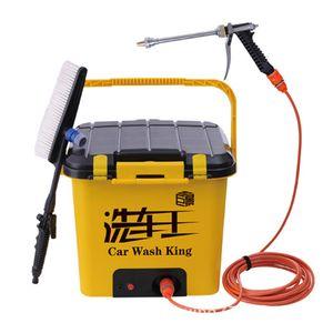 Bord électrique à haute pression Lavage machine à laver la voiture King Car Washing Machine 35L Pompe intelligente Tout cuivre