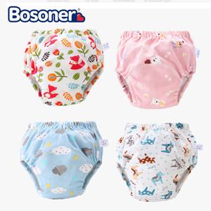 Подгузники ткани Детские хлопчатобумажные брюки трусики трусики многоразовые подгузники подгузники моющиеся младенцы детское нижнее белье
