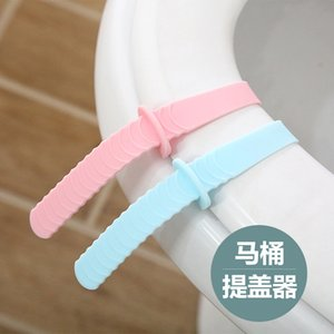 Silicone Household Lift Toilet Flap Handle Toilet Handle Opener Flush Toilet Accessories